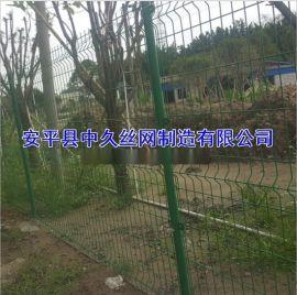 球场护栏网 室外防护网 隔离网 高速公路隔离网
