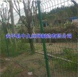 球場護欄網 室外防護網 隔離網 高速公路隔離網