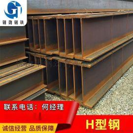 广州H型钢品牌推荐 佛山钢劲钢铁