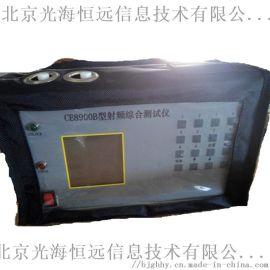 CE8900B型射频综合测试仪直放站测试仪