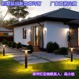 十款生態小鎮草坪燈應用於別墅戶外燈效果圖