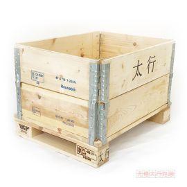 厂家定制围板箱   可拆卸木箱  出口木箱