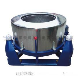 不锈钢工业离心脱水机 食品蔬菜甩干机 现货供应