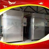 台湾烤肠成套设备大型500型烧鸡烟熏炉红肠烟熏设备