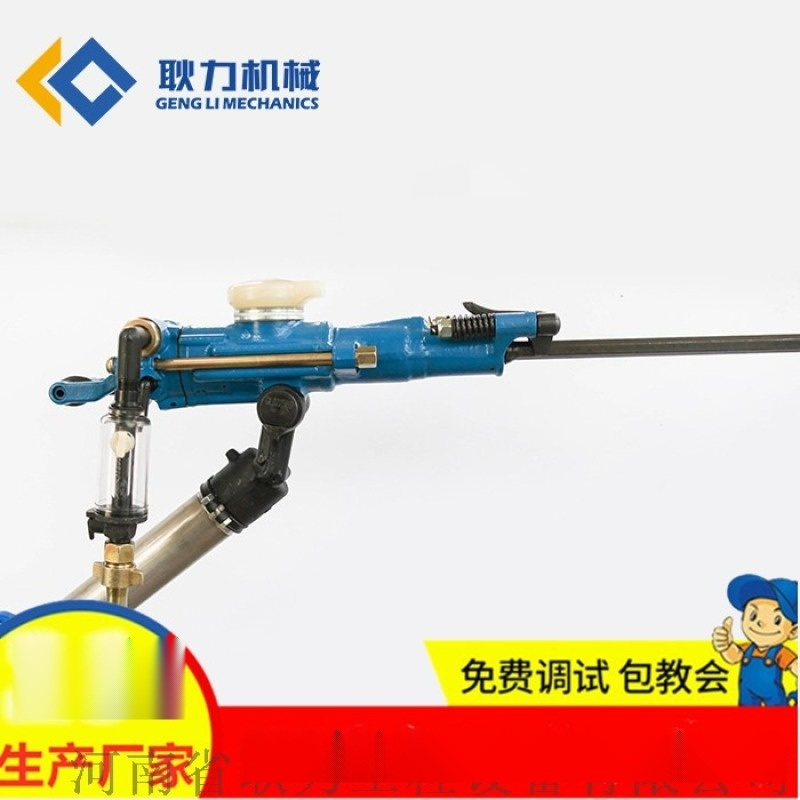 耿力廠家直銷YT28氣腿式鑿岩機