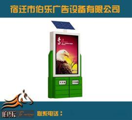 宿遷市伯樂廣告供應陝西省寶雞市廣告垃圾箱、戶外燈箱