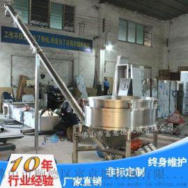 不锈钢螺旋输送机 螺杆叶片提升机 粮食上料机