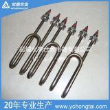宏泰專業生產W型加熱管  非標異型幹燒加熱管