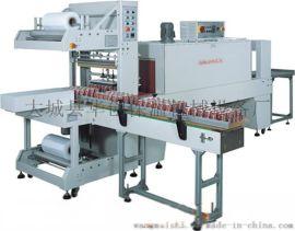 技术  热收缩包装机 保温板岩棉聚氨酯板热收缩包装机