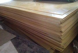 厂家直销木叶牌环氧板