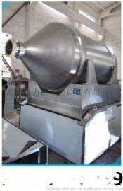 二维运动混合机 化工粉末混合机搅拌机 粉体/颗粒混合机 卧式二维运动混合机-EYH二维旋转混合机