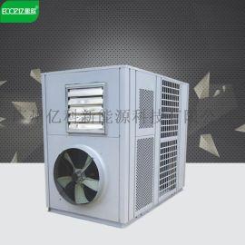 药材百合专用烘干热泵干燥设备