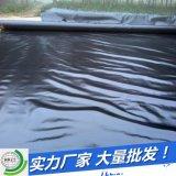 聚乙烯土工膜厂家 鱼塘泥鳅养殖防渗膜 量大优惠