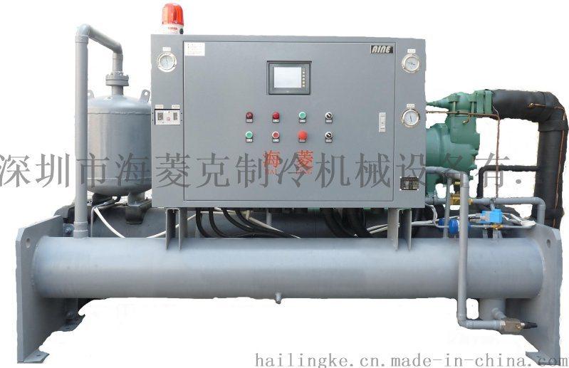 水冷式螺杆机(HL-200WS)