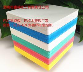 西安咸阳1618mm防水彩色pvc隔断卫浴板