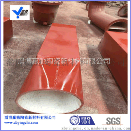 山东赢驰厂家一次风管用92氧化铝耐磨陶瓷管道
