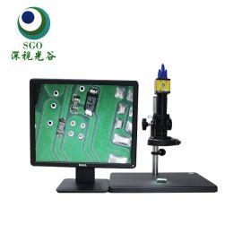 视频显微镜SGO-130VRX 28-180倍高清成像 PCB板外观检测