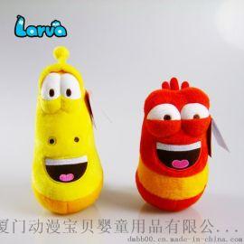 爆笑蟲子毛絨玩具公仔larva正版 黃色6寸招代理加盟 廠家現貨批發