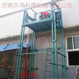 永鸿定制内蒙楼层间用固定升降平台,车间仓储杂物电梯哪家质量好