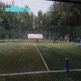 体育场地专用围网、球场围网生产厂家