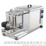 深圳歌能清洗設備 汽車配件發動機水泵超聲波清洗機