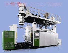 汽车风管油箱尾翼吹塑机中空机厂家价格型号生产机器设备