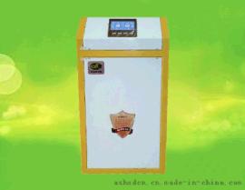 供应吉林恒信hx-40r电采暖锅炉