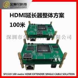 IP延长器  双绞线延长器
