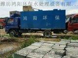 WSZ-0.5地埋式一体化污水处理设备 云南医院集中采购供应商 达标排放