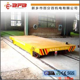 百分百-10T低压轨道电动平车导电柱 环保设备电动转运轨道平板车参数