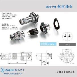 25M/GX25/DF25航空插头/圆形连接器
