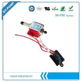 M系列 带调频版 电磁泵 流量可控 自吸泵 可抽酸碱液体 微型水泵