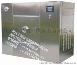 石家庄RWBX-5S箱式微波真空干燥机 中草药真空干燥机 热敏性真空干燥箱 品质保证
