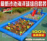 湖南常德組合型充氣沙灘池價格