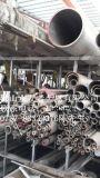 耐強酸強鹼不鏽鋼管,904L不鏽鋼管,904L不鏽鋼工業管
