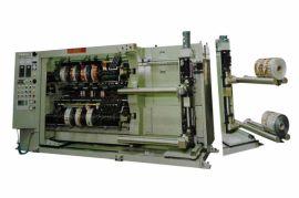 西村锂电池隔膜分切机