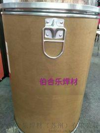 耐磨药芯焊丝UTP耐磨堆焊焊丝 A43-O自保护药芯焊丝