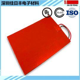 电热膜/硅胶加热片/硅胶电热板/动力电池加热片