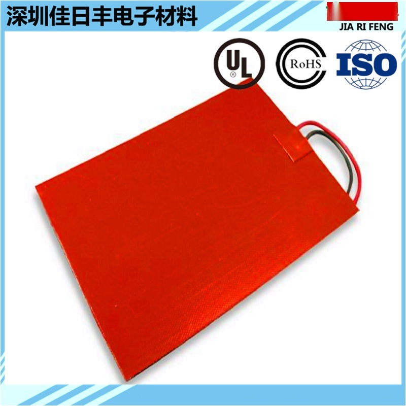 電熱膜/矽膠加熱片/矽膠電熱板/動力電池加熱片
