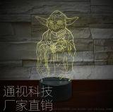 外贸新款星球大战尤达大师七彩3D灯 LED视觉气氛灯 3D立体小夜灯