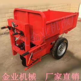 养殖场用电动三轮**** 手推工程车 小型电动灰斗车