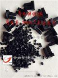 供應TPE彈性體導電塑料DD4-5