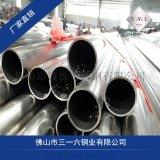 佛山市SUS316不鏽鋼管(廠家批發)力源金屬316L鋼管廠價
