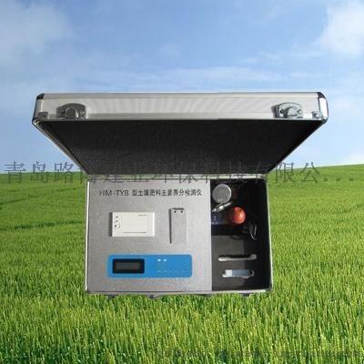 LB-TYA 土壤养分速测仪