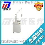 CHX-100L型二氧化碳鐳射治療機