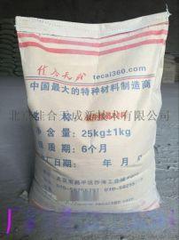 阳泉灌浆料母料厂家/专业生产锚固剂报价