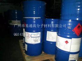 毕克BYK-154消泡剂 适用乳胶漆和水性系统中