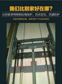 超威1.2*1.2高空液压升降作业平台