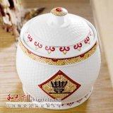陶瓷米缸 面缸 瓷器储物罐