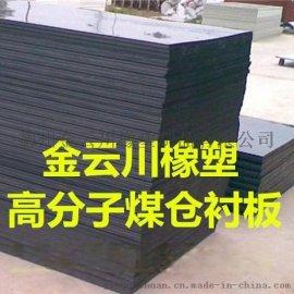 超高分子量聚乙烯合金耐磨垫块